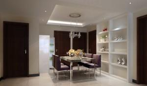 lampu-ruang-makan-minimalis